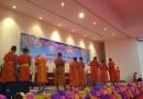 สรุปประเด็นจากการสัมมนานิสิตปฏิบัติศาสนกิจ รุ่น 62 ภาคเหนือ ระหว่างวันที่ 19-21 มีนาคม 2560